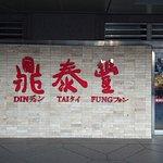 Foto di Din Tai Fung (101 Branch)