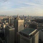 Foto de Tokyo Metropolitan Government Buildings