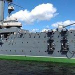 Cruiser Aurora ภาพถ่าย