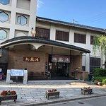Bild från Street of Kinosaki Onsen