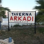Photo of Arkadi Fish Tavern