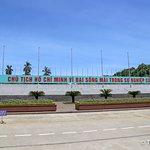 ภาพถ่ายของ Ba Dinh Square