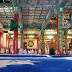 Foto de Hohhot Mosque (Great Mosque)