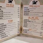 Bild från Golden Unicorn Restaurant