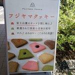 Fotografia de Fujiyama Cookie