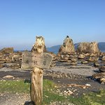Photo of Hashigui Rock