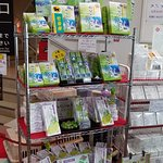Foto Kiosk di stasiun Ropeway Gunung Minobu
