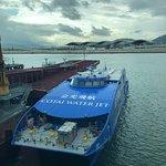 Foto de Cotai Water Jet