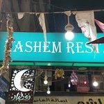Photo of Hashem