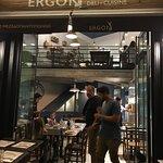 Φωτογραφία: Ergon