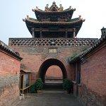 Zishou temple