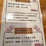 Tatsumi照片