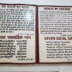 Foto di Museo nazionale di Gandhi