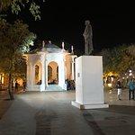 Parque de Los Novios照片