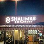 ภาพถ่ายของ Shalimar Restaurant