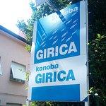 Girica의 사진
