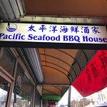 Bild från Pacific Seafood BBQ House