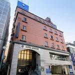 HOTEL MYSTAYS Kagoshima Tenmonkan Annex