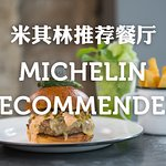 Фотография Beef & Liberty ( Shanghai Centre ) Burgers
