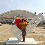 Foto de Platinum Arena