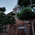 ภาพถ่ายของ Kitano-cho