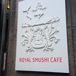 Foto di Royal Smushi cafe