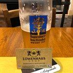 Photo of Lowenhaus