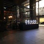 Drago Centroの写真