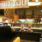 Nagoyakatei, Showa Foto