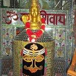 Lord Shiva pic