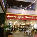 Bild från Aonang Buffet