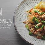 Photo of JiangHu Taiwanese Pot & Wok Cuisines