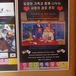 Kabuki Centerville