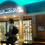 Bild från KidZania Tokyo