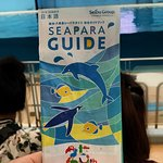 Foto de Yokohama Hakkeijima Sea Paradise