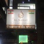 ภาพถ่ายของ Al Saray Silom