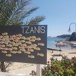 Photo of Taverna Tzanis