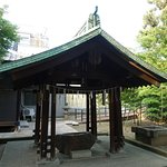Foto de Yakumo Shrine