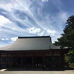 صورة فوتوغرافية لـ Motsu-ji Temple