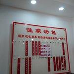 Jia Jia Tang Bao의 사진