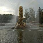 Photo de The Exhibition of Achievements of National Economy (VDNKh)