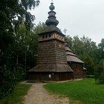 Фотография Shevchenkivs'kyi Hai