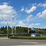 Foto de Kawamura Memorial DIC Museum of Art