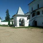 Φωτογραφία: Resurrection Monastery