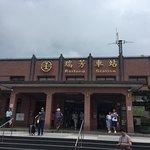 Bilde fra Rueifang Station