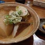 صورة فوتوغرافية لـ Chidoriashi