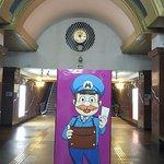 Kazan Metro Foto