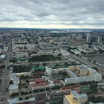 View from Visotsky Business Center Lookout