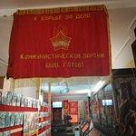 Фотография Музей КГБ