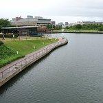 Fugan Unga Kansui Park의 사진